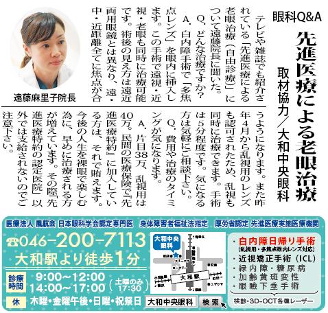 yamato0626