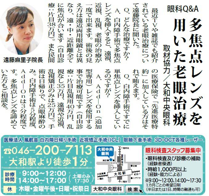 yamato0129